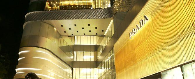 le-marché-de-la-mode-et-du-luxe-entre-la-France-et-la-Chine-:-comment-travailler-en-Chine-?